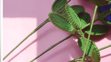 乐手工钩针逼真玫瑰花之叶片钩法