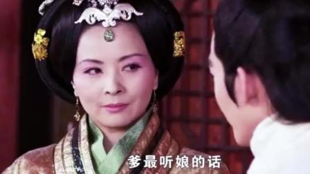 罗成向王妃求助救秦琼, 王妃一打听竟是失散的侄子
