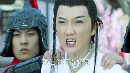 刚打下江山, 皇上就要斩元帅父子, 气得100岁程咬金, 哈哈大笑