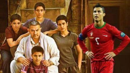 2018俄罗斯世界杯之假如《摔跤吧! 爸爸》阿米尔汗参赛#百变世界杯#
