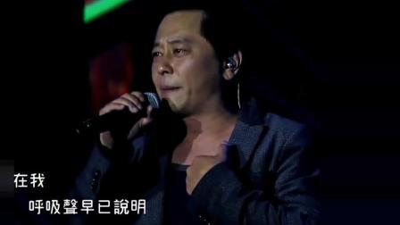 王杰最好听的一首歌, 现场一开嗓瞬间将演唱会变成了录音室
