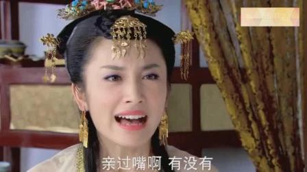 活佛济公: 秋凝玉在玉香公主的指引下, 居然完成了冰火百回!