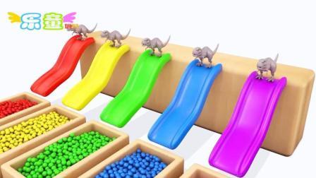 恐龙玩滑梯糖果木槽中玩耍学颜色