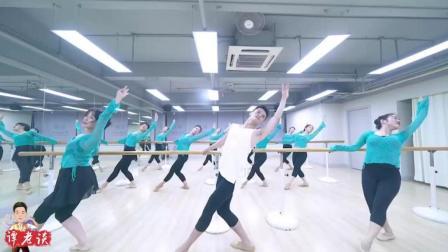 古典舞《女儿情》, 把上身韵练习, 男老师气息和舞姿融为了一体