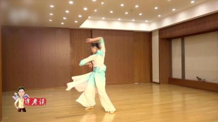 北京舞蹈学院李佳欣古典舞《夜雨思归》, 太美了, 连续看了5遍