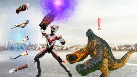 维克特利奥特曼全武装玩具, 拥有怪兽的技能!