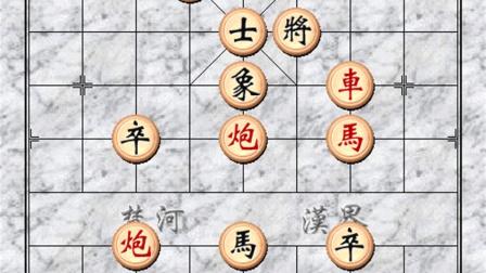 中国象棋: 一盘精彩对弈的江湖残局, 不由感叹象棋中的奥秘太多了