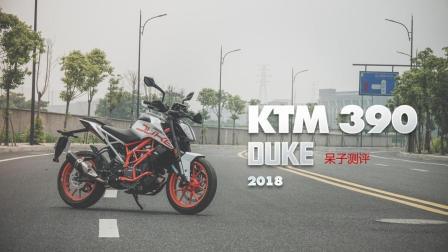 「呆子测评」走自己的路! 追求运动乐趣的新款 KTM DUKE 390 骑士网摩托车测评