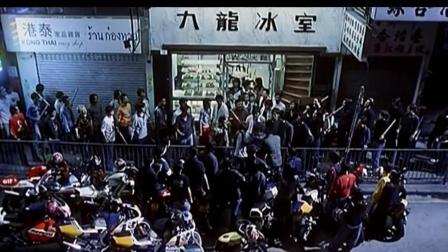 陈浩南被小混混围堵, 一个口哨来了一百多人, 不愧是扛把子
