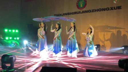 校园文化艺术节节目赏析_舞蹈《离人愁》