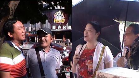 端午节 广西山歌对唱(3)