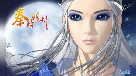 国风古韵: 古风歌曲推荐《月照京华》月照清欢, 旧梦枕边