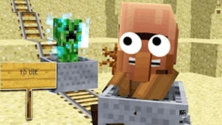 大海解说 我的世界Minecraft 超级障碍挑战赛