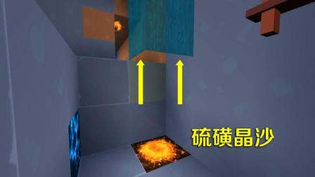 小乾迷你世界: 硫磺晶沙的用途可真大, 用它加上水, 就变成水电梯了