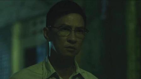 张家辉电影《盂兰神功》超恐怖片段, 不要一个人走夜路, 胆小勿入