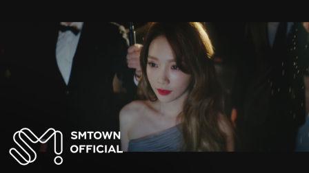 太妍_Something New_MV