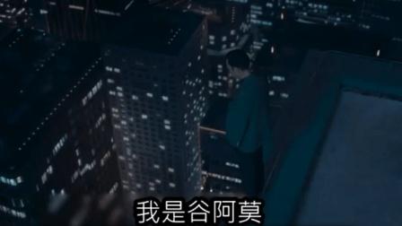 【谷阿莫】5分鐘看完2018逃出房間的電影《幕后玩家》