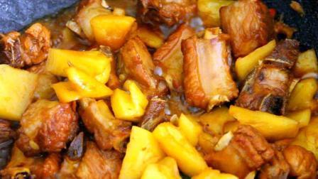 菠萝排骨, 很多人喜欢吃的一道家常菜, 做法简单味道棒