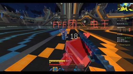 〔极冰〕Duel-决斗 高CPS高假刀高操作-Whistle《我的世界Minecraft》