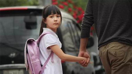 如果你有个可爱的女儿, 请保护好她, 推荐给所有父母看