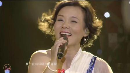 龚琳娜现场翻唱《隐形的翅膀》, 曲调行云流水, 给张韶涵唱蒙了!