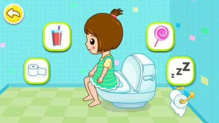 宝宝巴士小游戏 自己上厕所