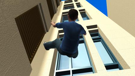 3D:母亲取快递 5岁男童14楼坠落摔成重伤