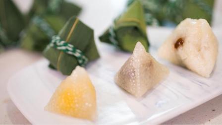 教你粽子的3种吃法! 被芒果西米粽圈粉, 比星冰粽还Q弹!