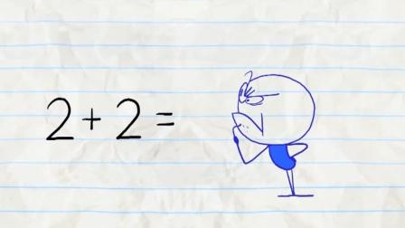 搞笑铅笔漫画: 不会算术的铅笔人!