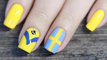 2018世界杯主题美甲之瑞典