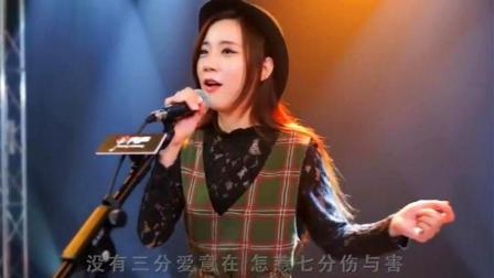 爱听老歌翻唱 她翻唱的粤语金曲很好听 鸳鸯蝴蝶梦