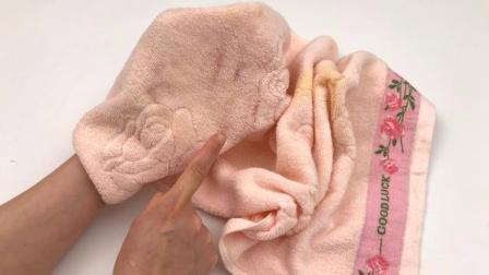 怎么把毛巾彻底洗干净? 教你一招, 再脏的毛巾都洗的跟新的一样