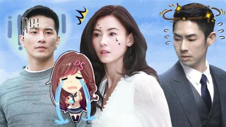 如果爱: 张柏芝吴建豪揭露人的感情有多复杂