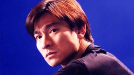 刘德华能唱一辈子的好歌, 凭这首歌走红歌坛!
