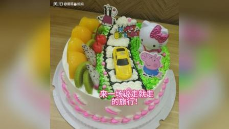 美拍视频: 创意蛋糕制作#美食#