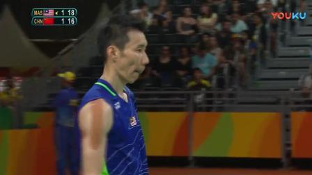 奥运会羽毛球男单半决赛李宗伟vs林丹系列之125