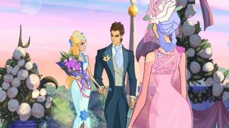 魔法俏佳人: 黛芬妮和索伦的婚礼
