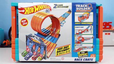 风火轮四轨道三变形轨道便携箱玩具分享 四赛车同场竞技很壮观