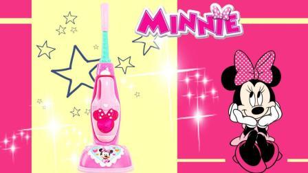 米奇妙妙屋 米妮的超大仿真吸尘器过家家玩具分享