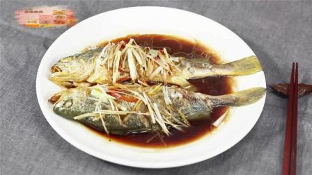 简单用微波炉烤出最美味的黄花鱼, 做法简单又美味!