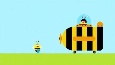 嗨道奇: 小朋友们找到了蜂蜜, 可以品尝美食了, 阿奇颁发蜂蜜徽章