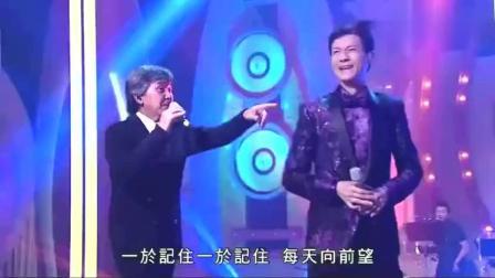 林子祥和郑少秋合唱《ah lam 日记》, 两人唱功不减当年, 太强势了