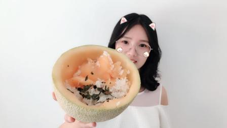 哈密瓜不要直接啃了, 拌饭吃更加爽口, 一口下去就是整个夏天