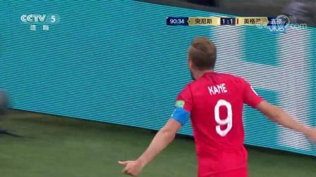 世界杯-凯恩双响+补时绝 英格兰2-1突尼斯迎首胜
