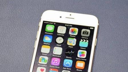 iphone这个隐藏功能太好用了, 还能查词翻译, 学生有福了