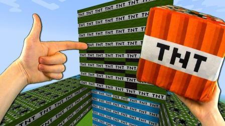 我的世界: 真人版mc, 用TNT制作的怪物爆炸后是什么样子的