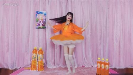 宅舞 小巫 相聚万年树 橘里橘气的