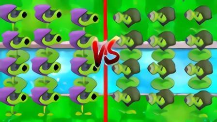 紫帽豌豆射手和加特林射手谁更厉害? 看看僵族敌人们怎么说!