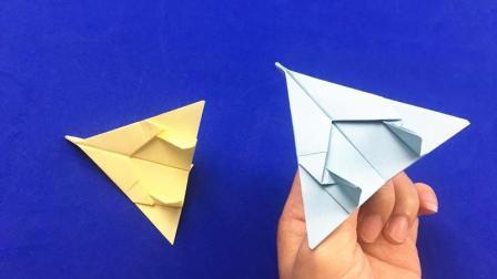 3分钟教你折出炫酷的滑翔纸飞机, 简单易学关键超能飞, 折纸视频
