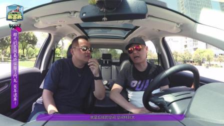 「副驾驶」: 国企员工阿龙不买BBA, 他说要买自己喜欢的车!
